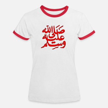 Quran Mohamed Peace Be Upon Him - Women's Ringer T-Shirt