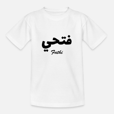 Name Fathi Arabic Calligraphy First Name - Kids' T-Shirt