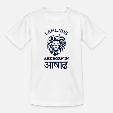 Asar, the third month of Nepali calender. - Kids' T-Shirt