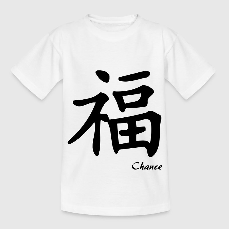 signe chinois chance - T-shirt Enfant