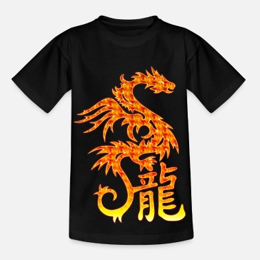 Chinese Fire Dragon with Chinese characters - Kids' T-Shirt