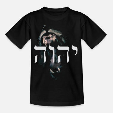 Israel God Torah Hebrew Lion of Judah Gift - Kids' T-Shirt