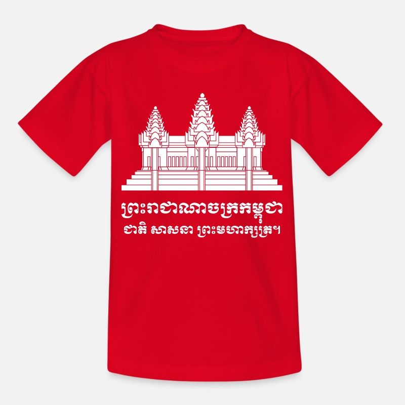 Asia T-Shirts - Angkor Wat / Khmer / Cambodian Flag with Motto - Kids' T-Shirt red