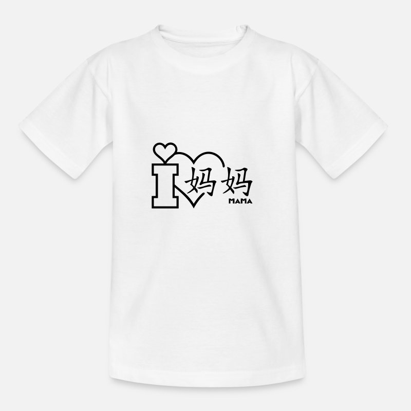 Tekens T-Shirts - Chinees Teken mama / chinese sign mama (2c) - Teenager T-shirt wit