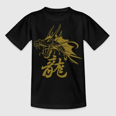 Dragon chinese dragon - Teenage T-Shirt