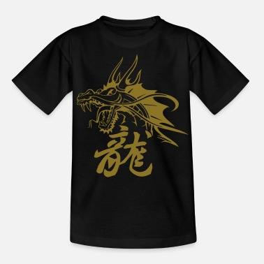 Chinese Dragon chinese dragon - Teenage T-Shirt