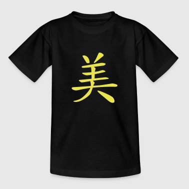 chinese_sign_beauty_1c - Teenager T-Shirt