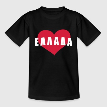Ελλάς Greece Love, Love, Liebe, Heart, Herz, Ελλάδα, Ελλάς, Griechenland, Länder, countries - eushirt.com - Teenager T-Shirt