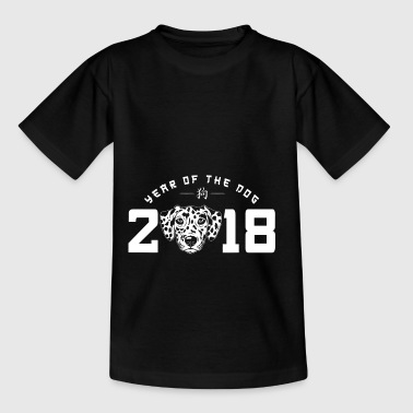 Dalmatian 2018 year of the dog gift New Year - Teenage T-shirt