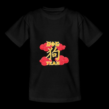 Chinese Zodiacs-cadeau voor Chinees - Teenager T-shirt