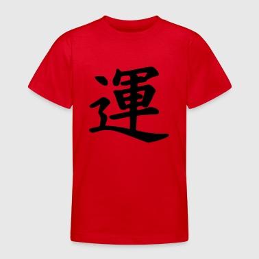 suchbegriff 39 gl ck 39 geschenke online bestellen spreadshirt. Black Bedroom Furniture Sets. Home Design Ideas