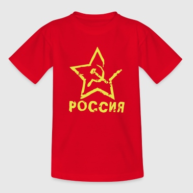Russian Cyrillic Russian Star - MissPony ™ - EU - Teenage T-Shirt