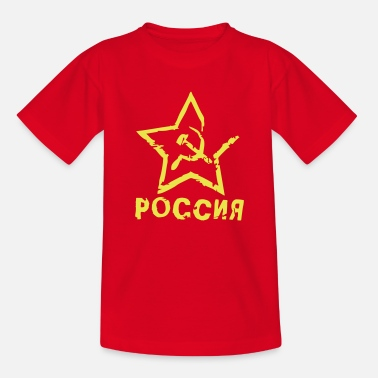 Cyrillic Russian Star - MissPony ™ - EU - Teenage T-Shirt