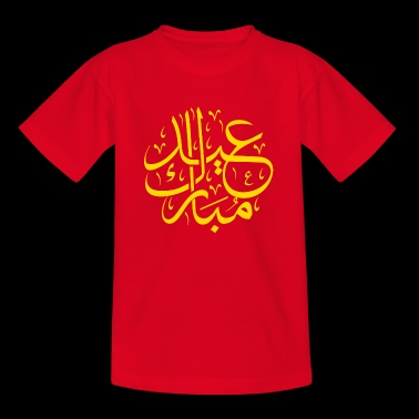 Eid Mubarak - Teenage T-shirt