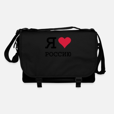 Prokoviev I LOVE RUSSIA - Shoulder Bag