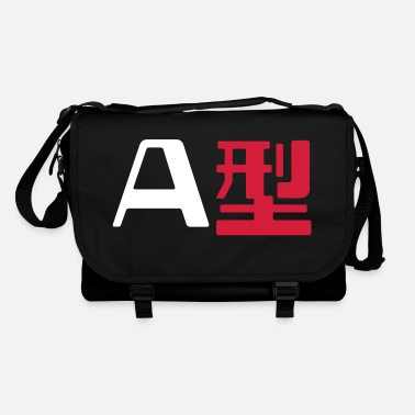 Blood Group A Japanese Kanji - Shoulder Bag