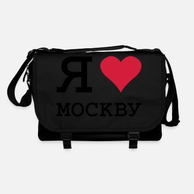 Prokoviev I LOVE MOSCOW - Shoulder Bag