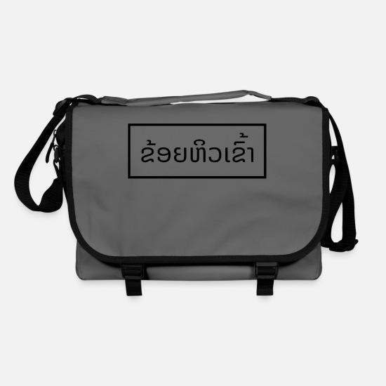 I am hungry - Lao - Laos - Lao Shoulder Bag - graphite/black