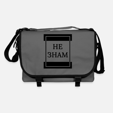 Roots Serbian Student - Ne znam I Dont Know Shtokavian - Shoulder Bag