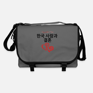 Korean Married to a Korean / Korean - Shoulder Bag