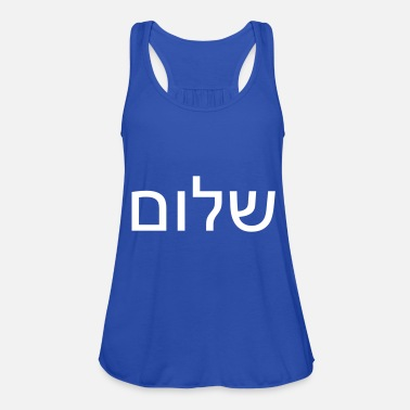 Shalom shalom - Women's Tank Top by Bella