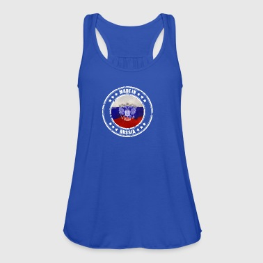 Made in Russia - Women's Tank Top by Bella