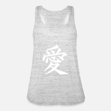 Kanji Love Kanji / Love Kanji, white - Women's Tank Top by Bella