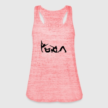 Yoga Figuren - Frauen Tank Top von Bella