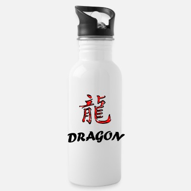 The Dragon - Water Bottle