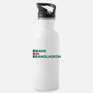 Made in Bangladesh - Water Bottle