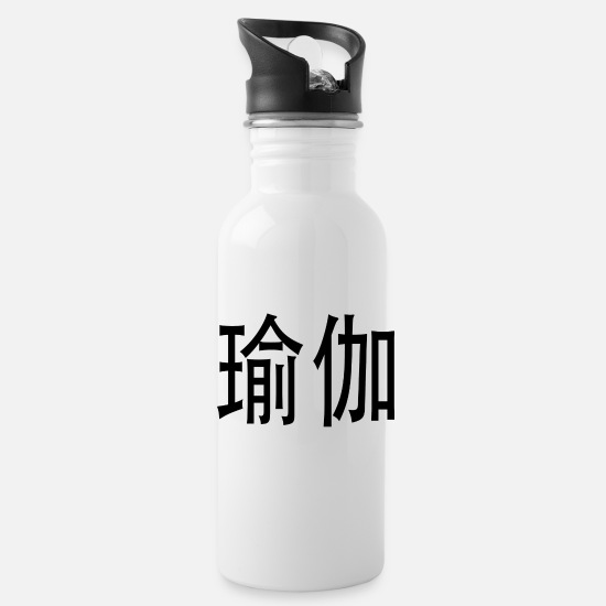 Birthday Mugs & Drinkware - Yoga Chinese - Water Bottle white