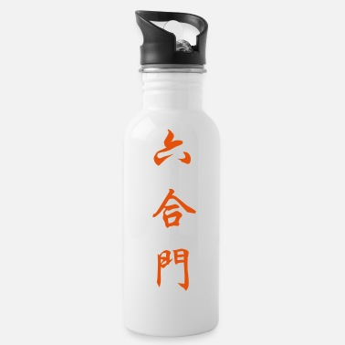 Luk Hop Moon - Chinese characters - Drinkfles