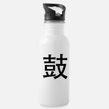 Learning Chinese Chinese drums - Water Bottle