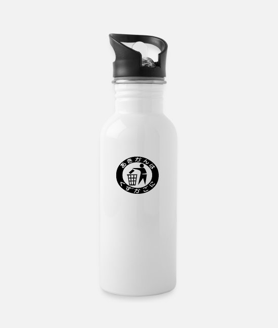 Artist Mugs & Drinkware - Recycle - Water Bottle white