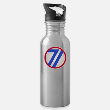 Infantry US 71st Infantry Division - Water Bottle