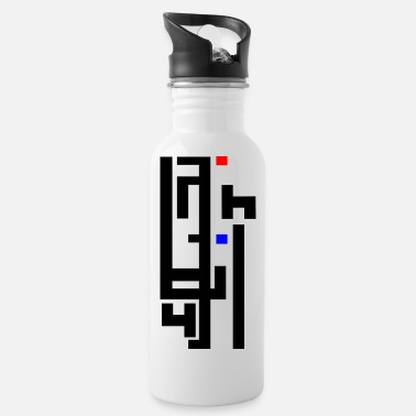Arabic Arabic - Water Bottle