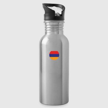 I AM GENIUS CLEVER BRILLIANT ARMENIA - Water Bottle
