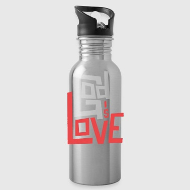God is Love - Water Bottle