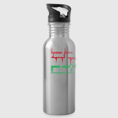 no matter cool dad father gift Madagascar png - Water Bottle
