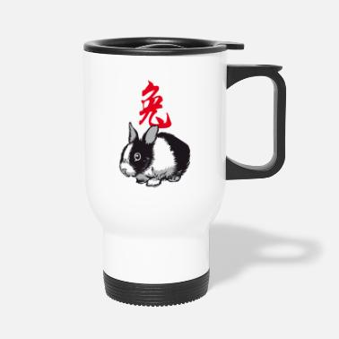 1915 THE YEAR OF THE RABBIT (Chinese zodiac) - Travel Mug