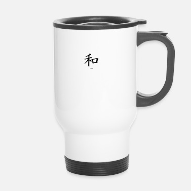 Chinese Chinese - Travel Mug