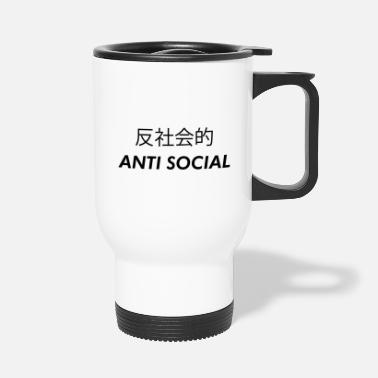 Sociale Anti Social Japan Introvert Japans geschenk - Thermosbeker
