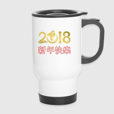 Chinese New Year chinese new year 2018 chinese new year 2018 - Travel Mug