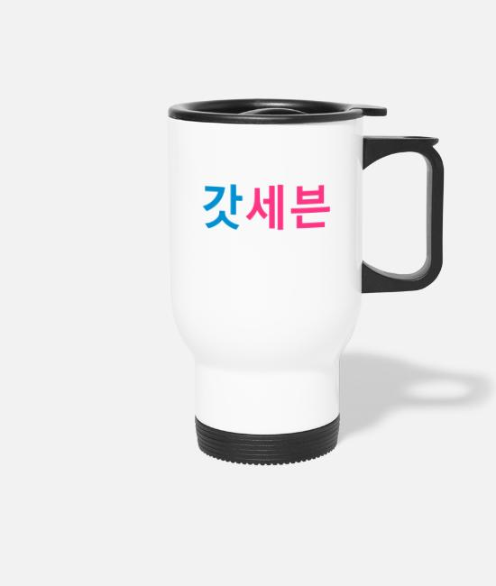 Awesome Kpop Male Group God7 Mark JB Jackson Jinyung Yungjae BamBam Yugyeom Mugs & Drinkware - ♥♫GOD7 Rules-I Love KPop♪♥ - Travel Mug white