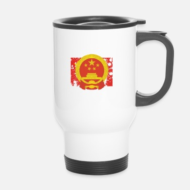 Culture Culture chinoise - Mug thermos