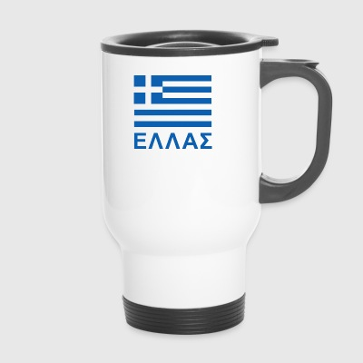 Greece - Travel Mug