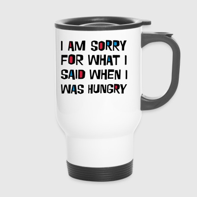 2541614 16037250 sorry hungry - Travel Mug