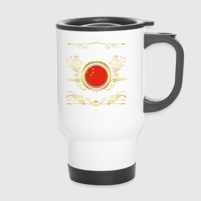 PRINCESS PRINCESS QUEEN BORN CHINA - Travel Mug