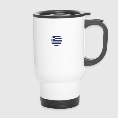 I AM GENIUS CLEVER BRILLIANT GREECE - Travel Mug