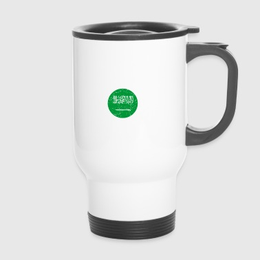 beauty comes from SAUDI ARABIA png - Travel Mug